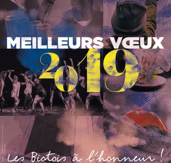 Très bonne année 2019 !