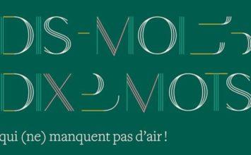 Concours d'écriture DIS-MOI DIX MOTS